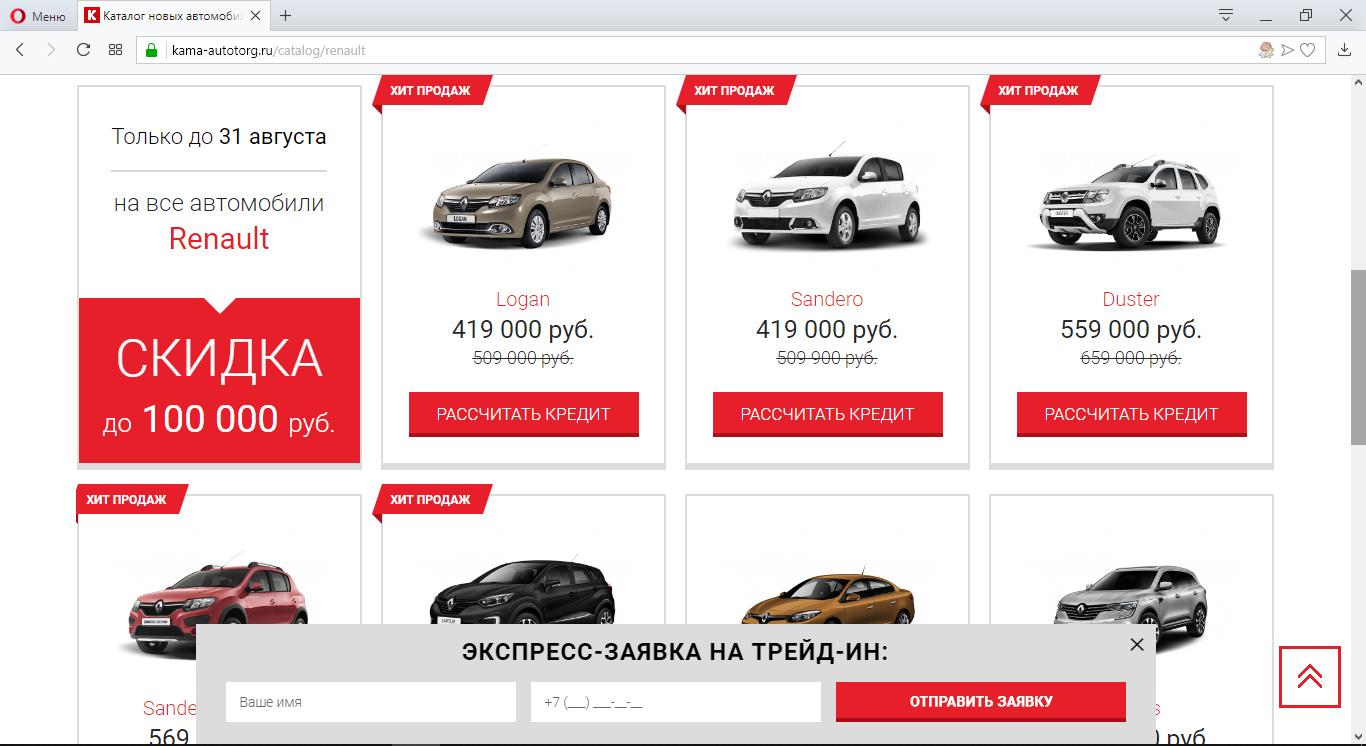 Автофинанс оренбург выставка автосалон москвы