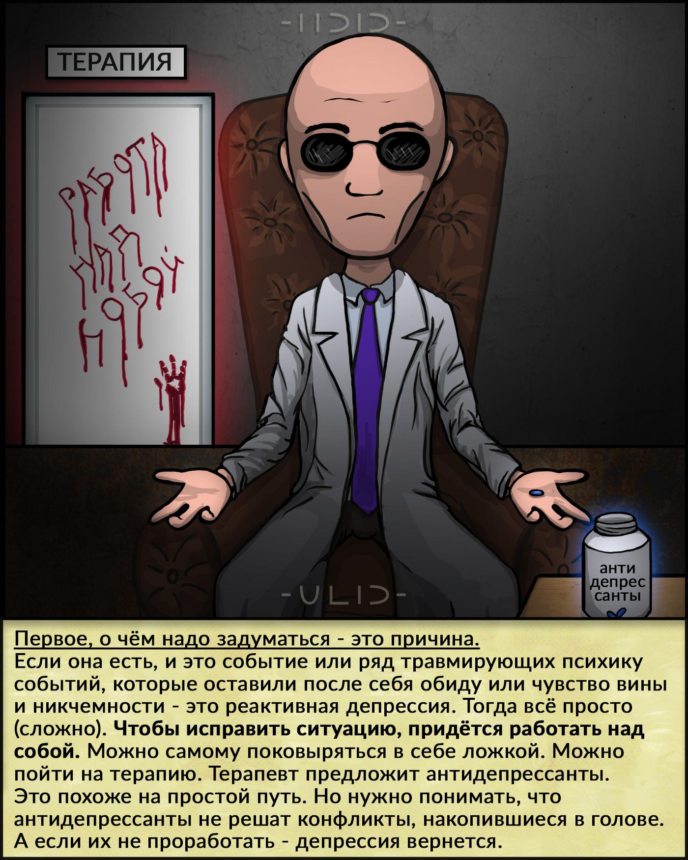 erotika-ot-depressii-fiksatsiya-golovi-i-minet
