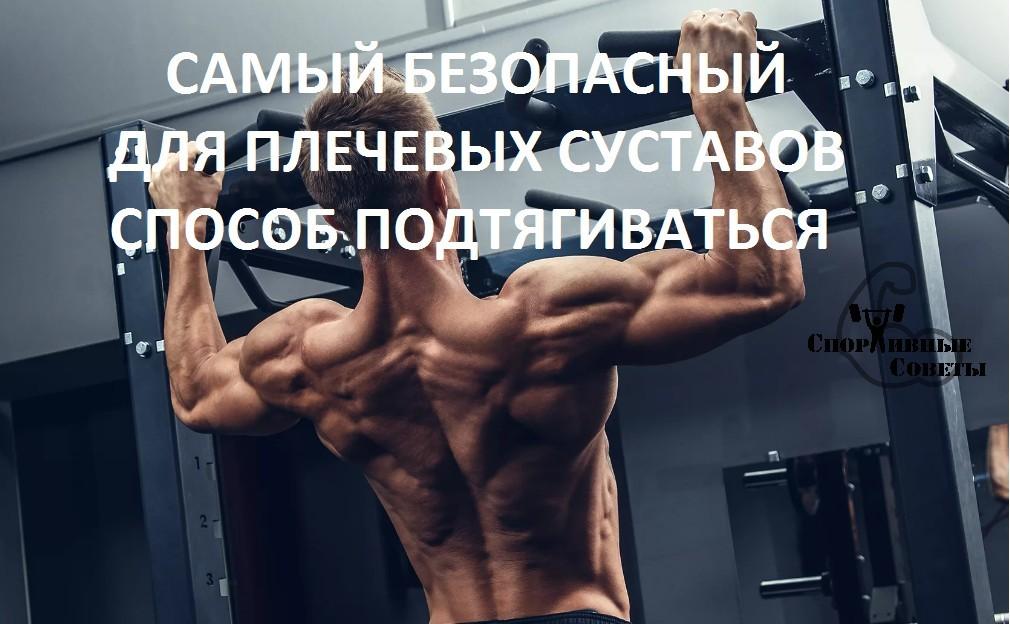 После подтягиваний болят суставы добавочные образования в суставах