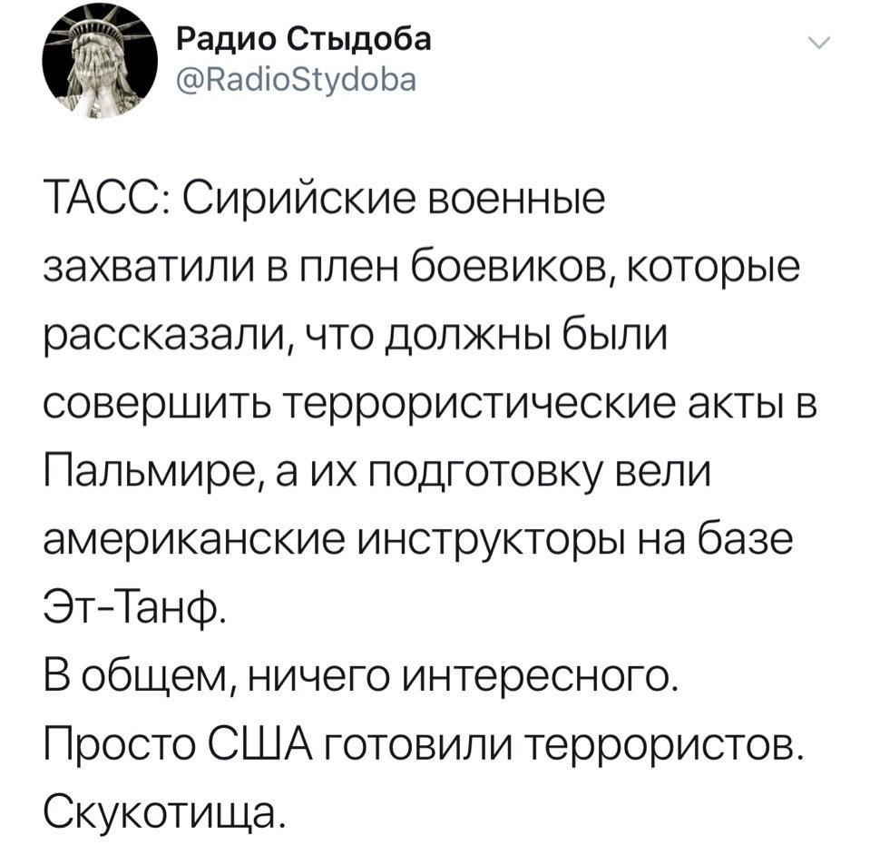 Русские едут в США и хотят забрать то, что наше — Уорд