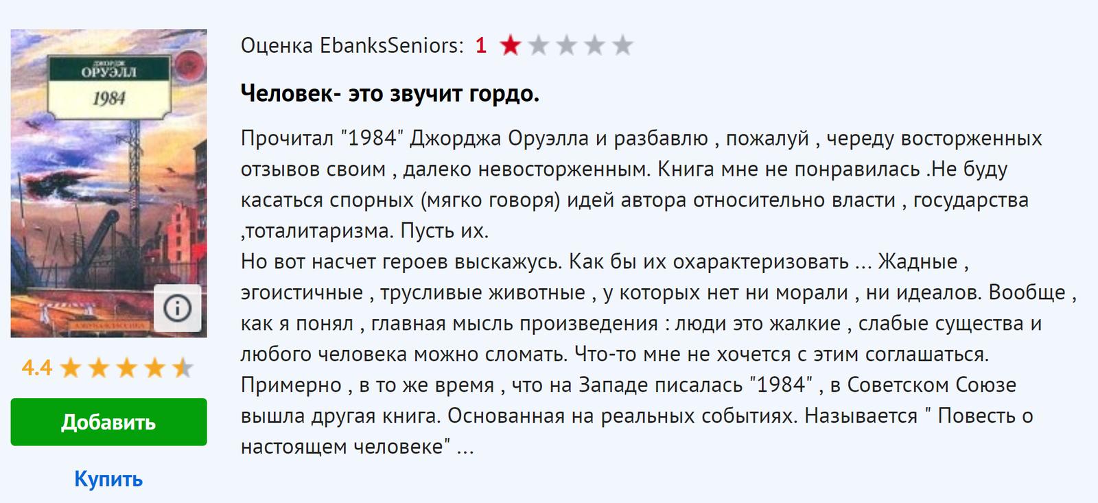 Все банки равны, но некоторые равнее, или Почему в России может остаться 30 банков картинки