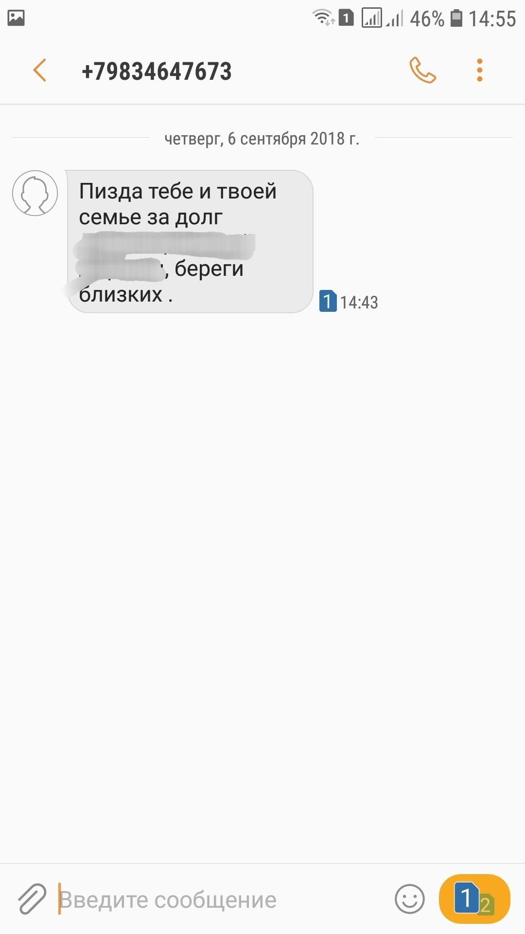 free банк кредит днепр