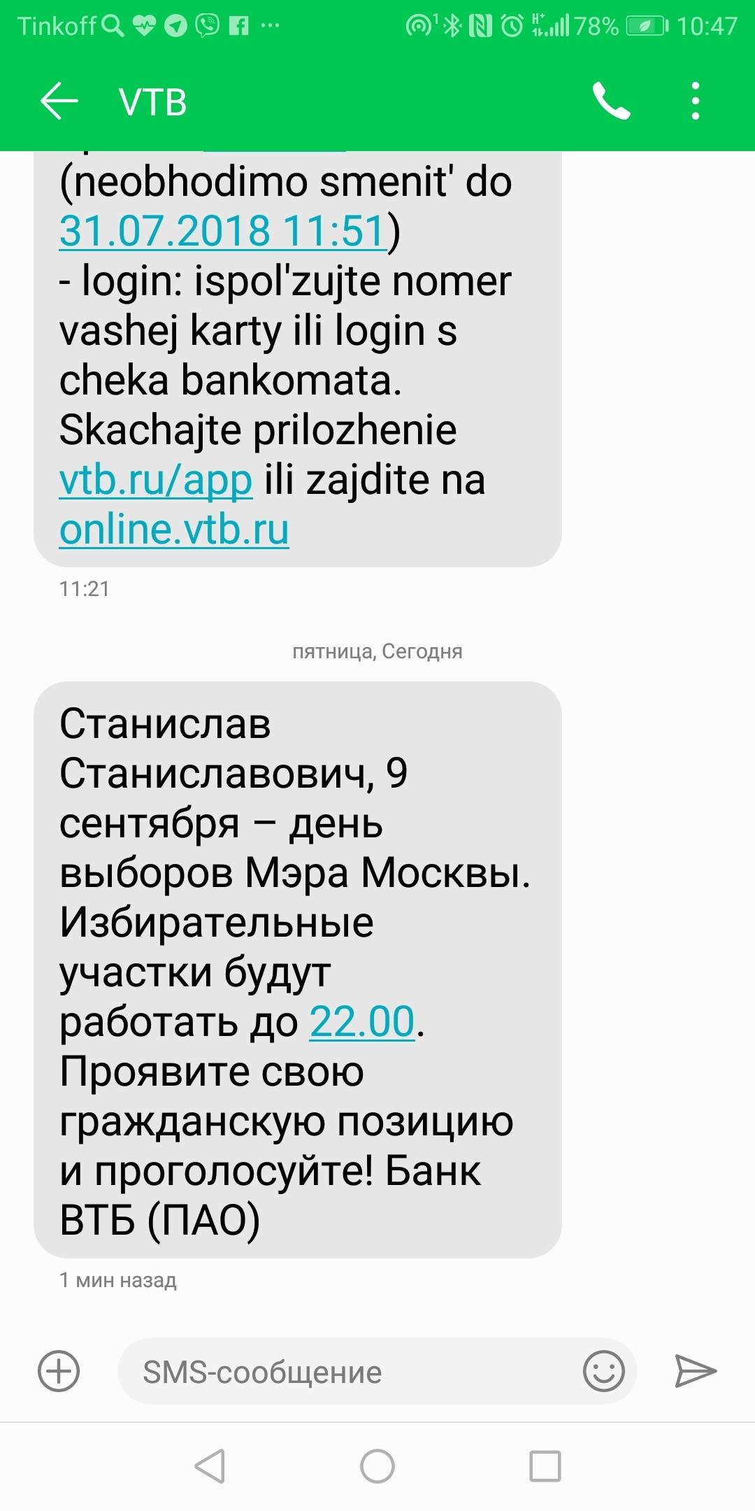 Банк втб 24 москва адреса банка втб 24 в москве