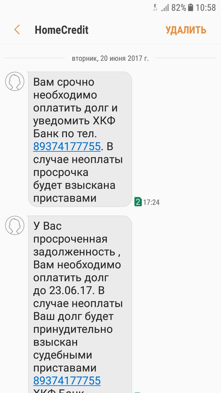 Яндекс деньги мой личный кабинет 410019040496217