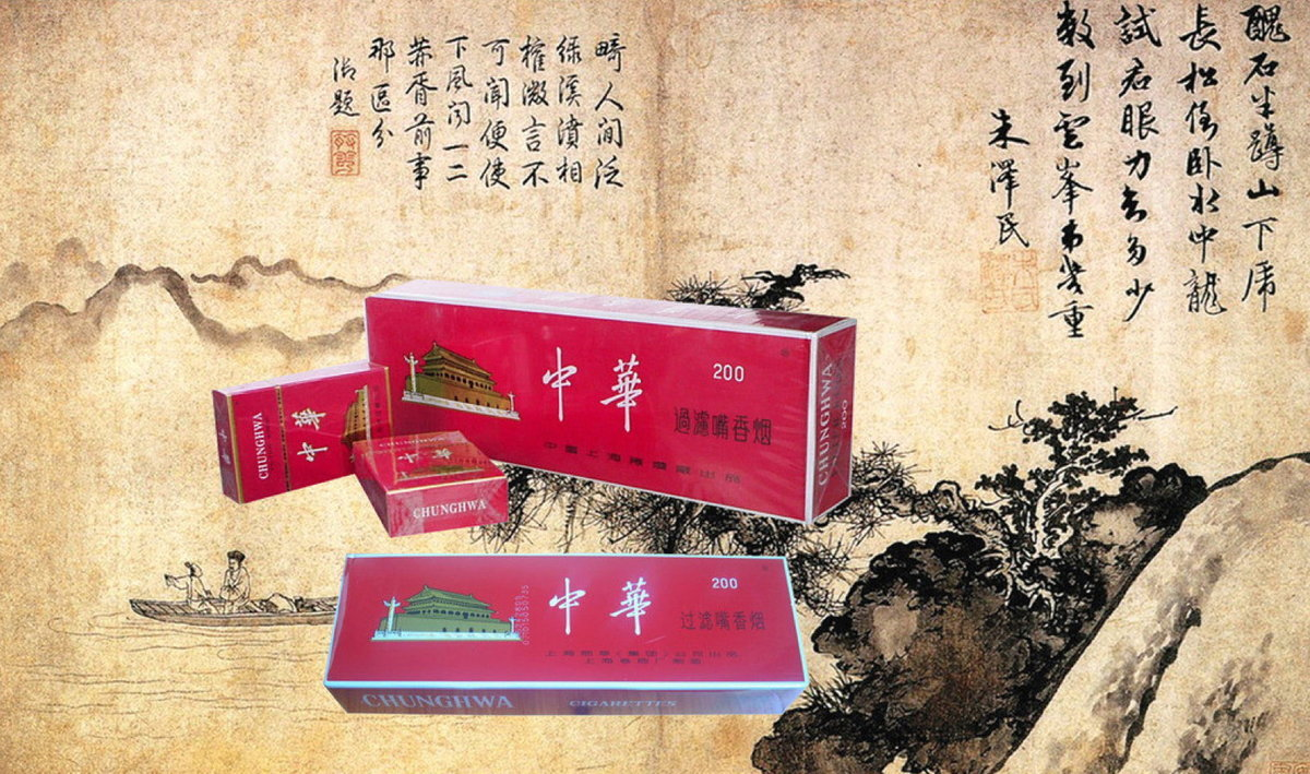 Сигареты chunghwa купить за сигаретами фильм смотреть онлайн бесплатно