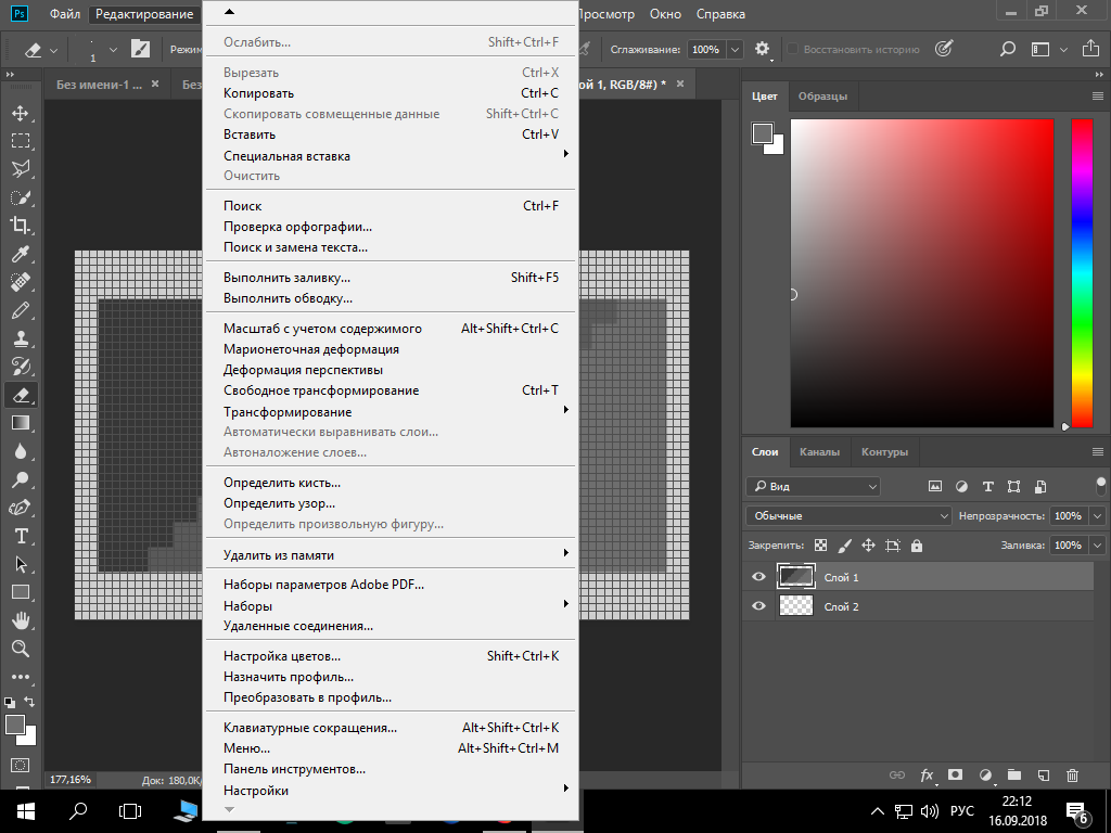 Как настроить Photoshop — PhotoDrum.com — сайт дизайнера | 768x1024
