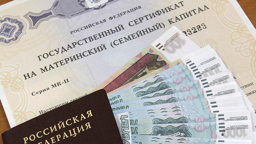 кредит на 3000000 рублей на 5 лет