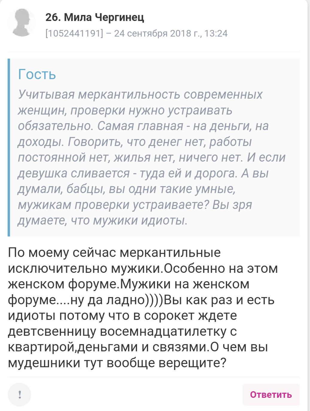 Форум работы для девушек натали харьков
