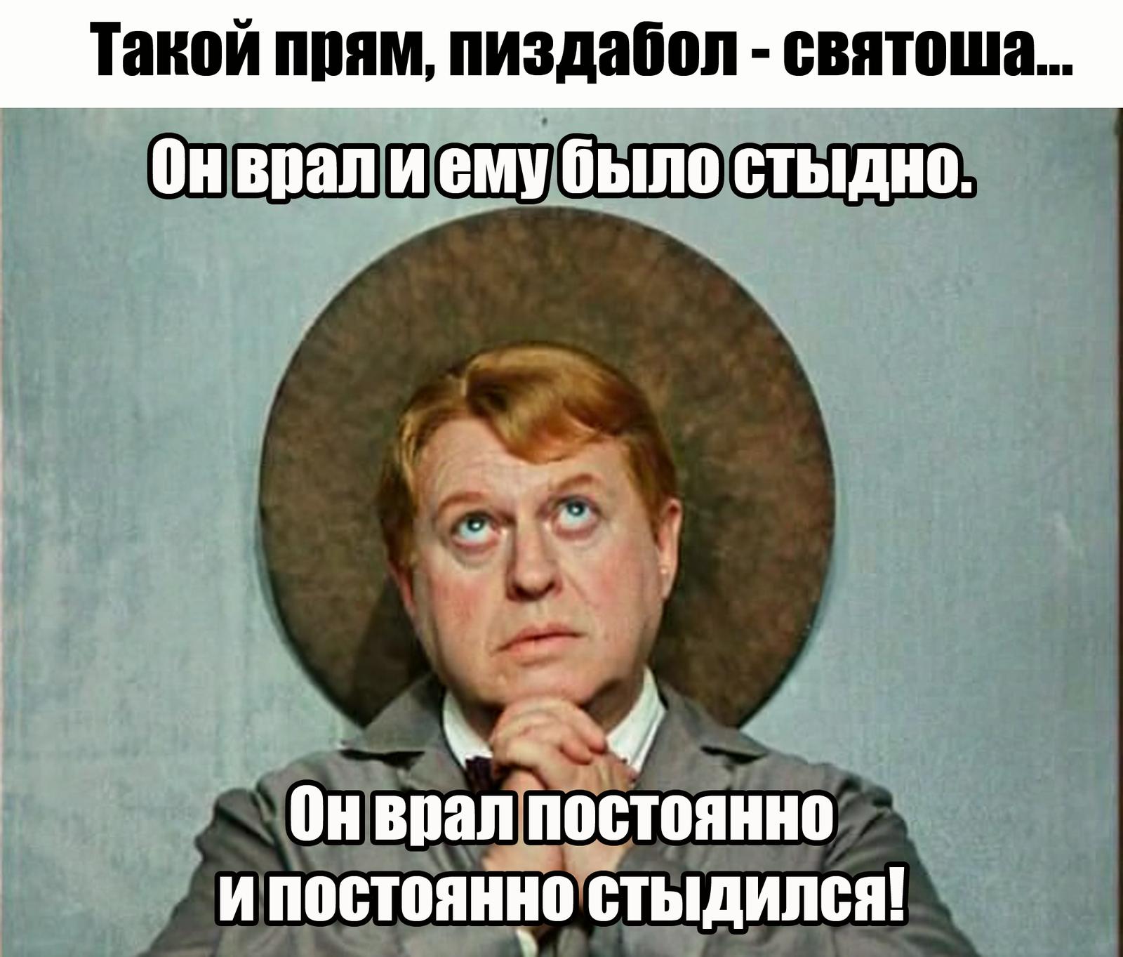 Через рік українці їздитимуть країною зі смартфоном і без жодного документа, - Федоров - Цензор.НЕТ 7154