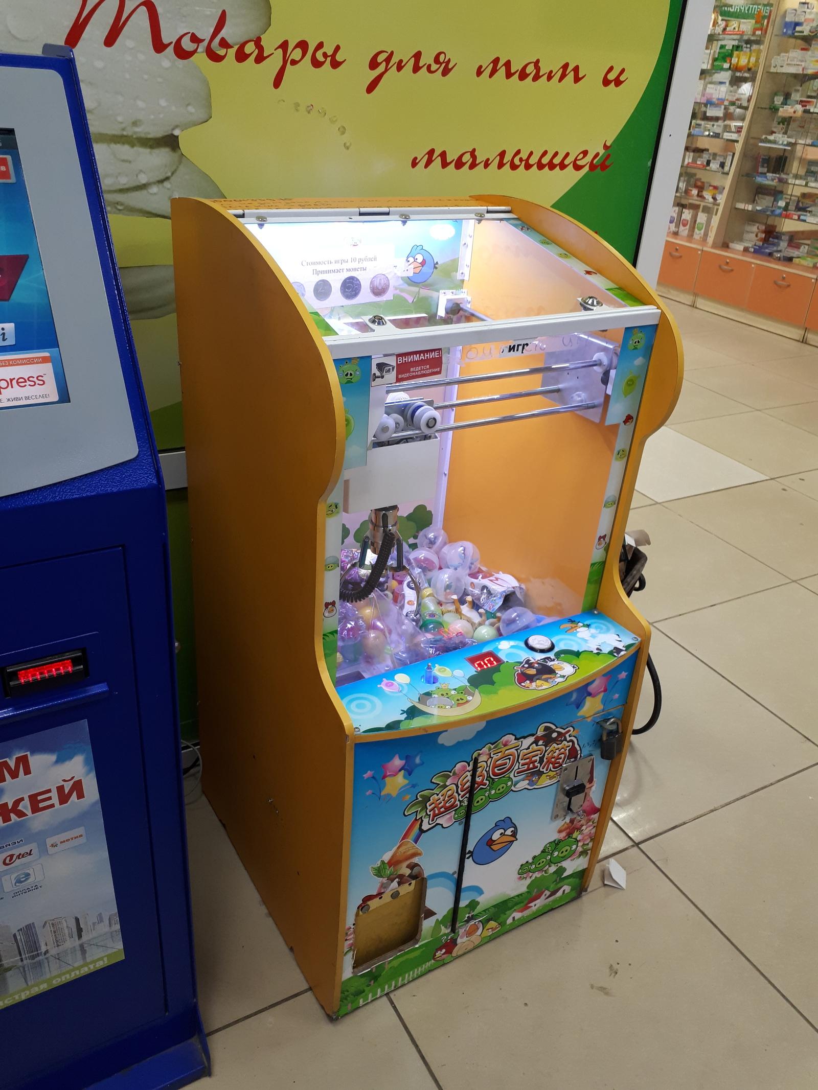 игровые автоматы в екатеринбурге