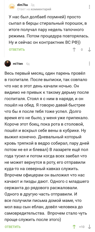 Порно мальчики с мамками и папками на русском языке