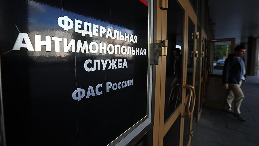 Онлайн казино россия