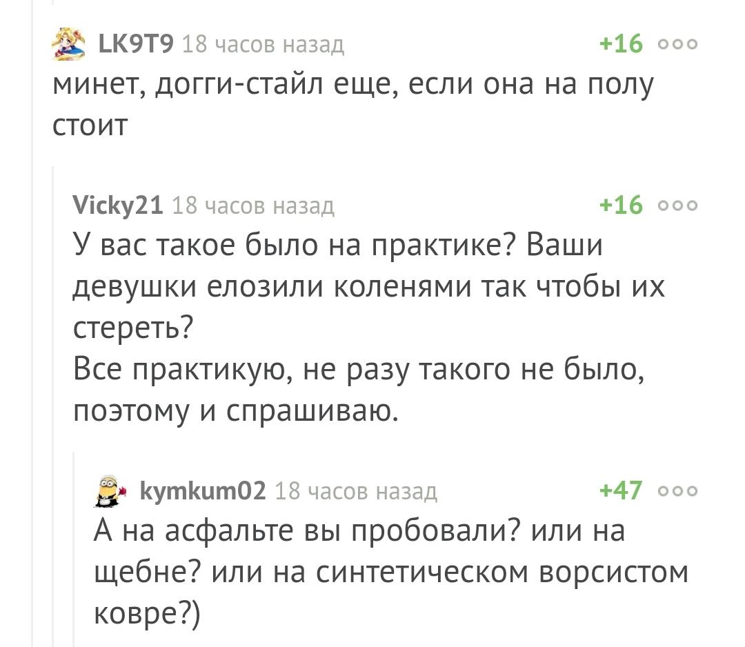mnogo-devushek-stoyat-na-kolenyah-i-delayut-massoviy-minet