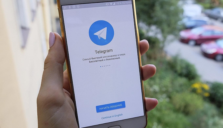 Телеграмм занимает много места на айфоне