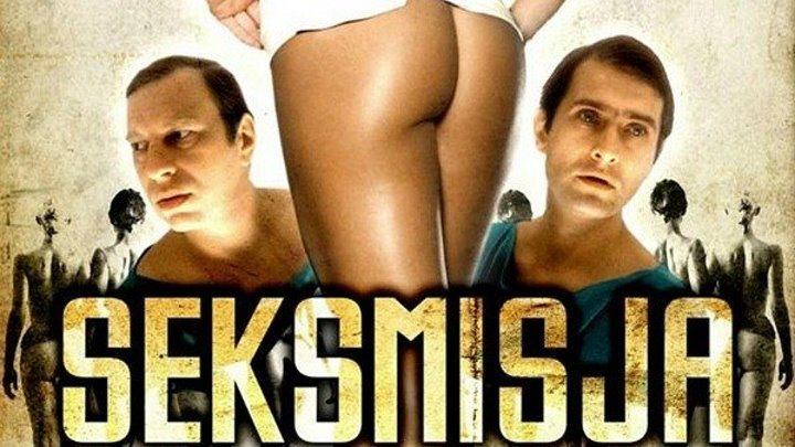 Секс миссия 1 1 24