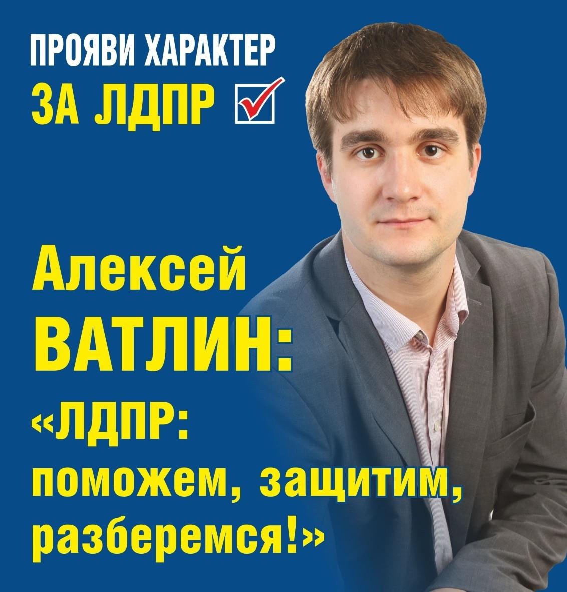 Депутат сосет хуй видео большие дамы