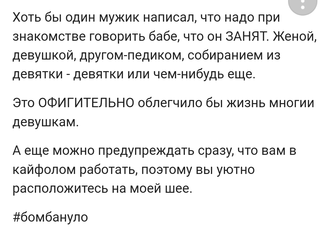 babi-ochen-hotyat-ebatsya-s-matom-oret-ot-voshisheniya-porno