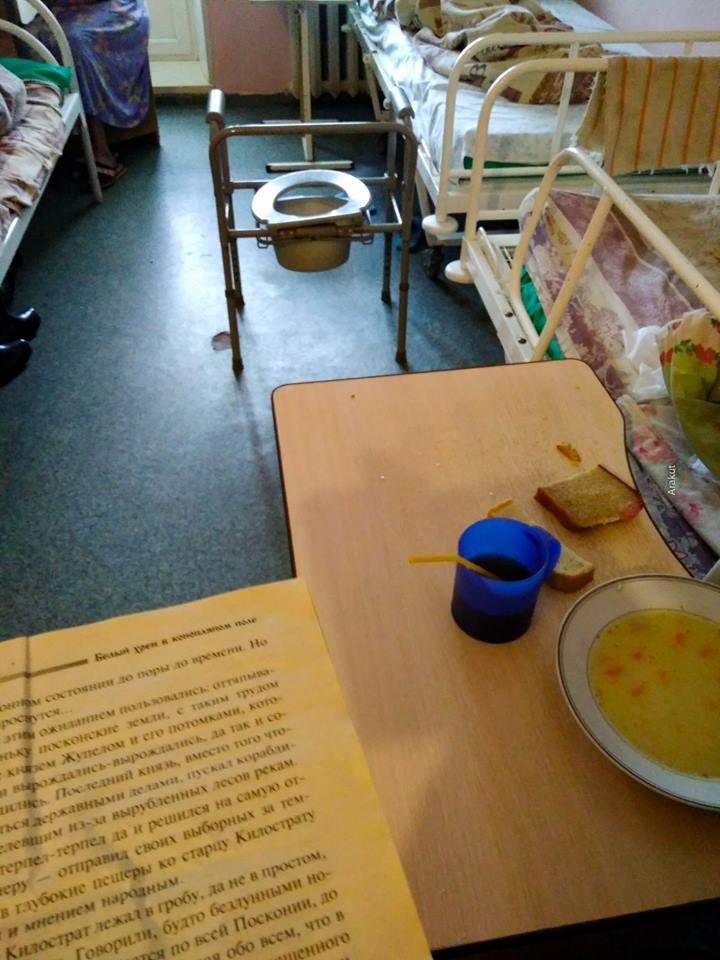 День инвалидов в доме для престарелых дом престарелых н чов