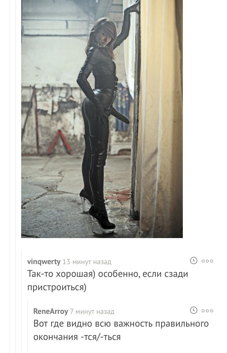 Страпоном девочки трахают русские парней
