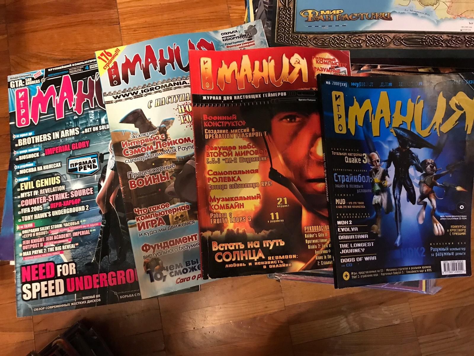 игровая библиотека сайт журнала