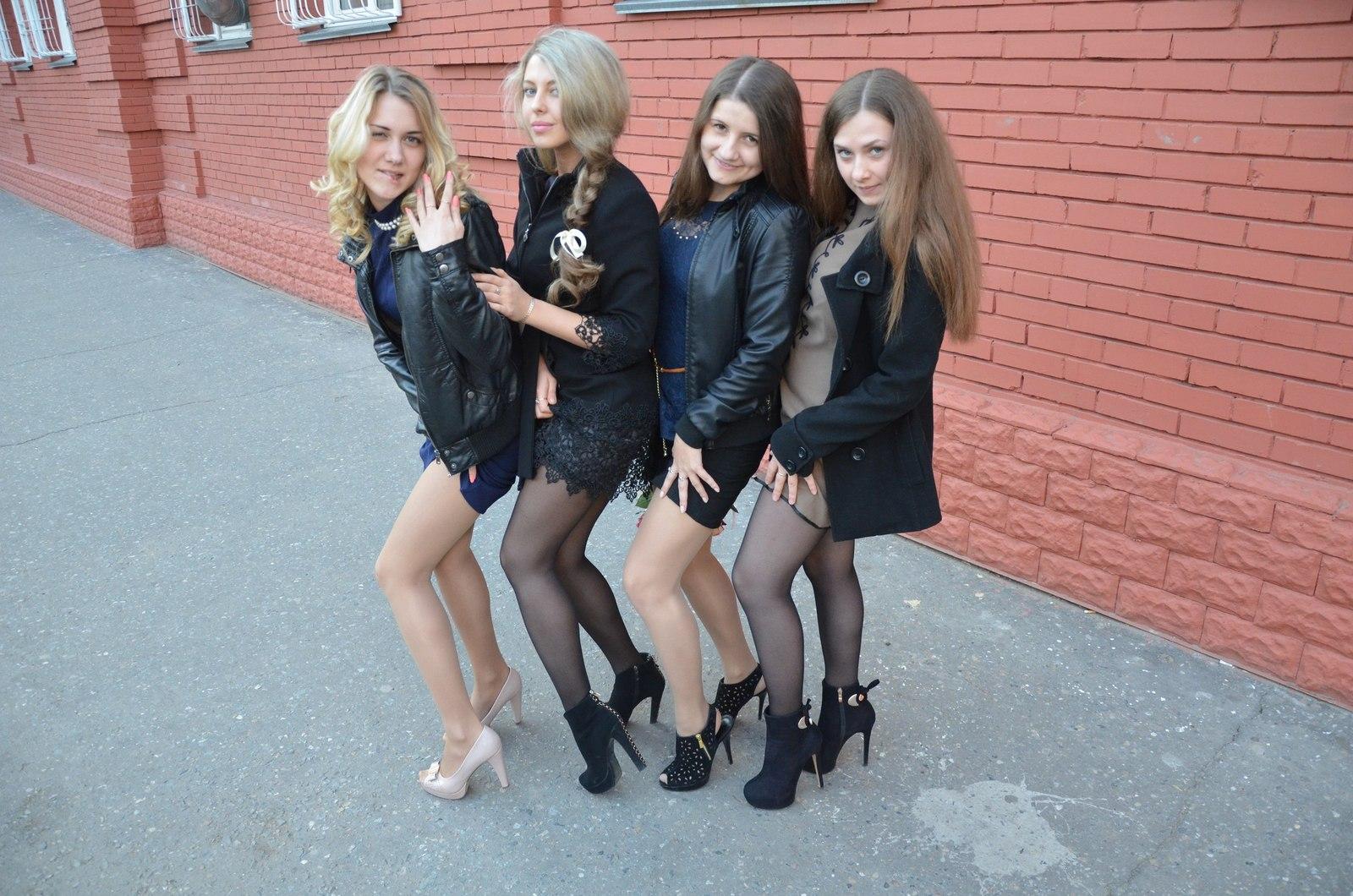 Русские Студентки