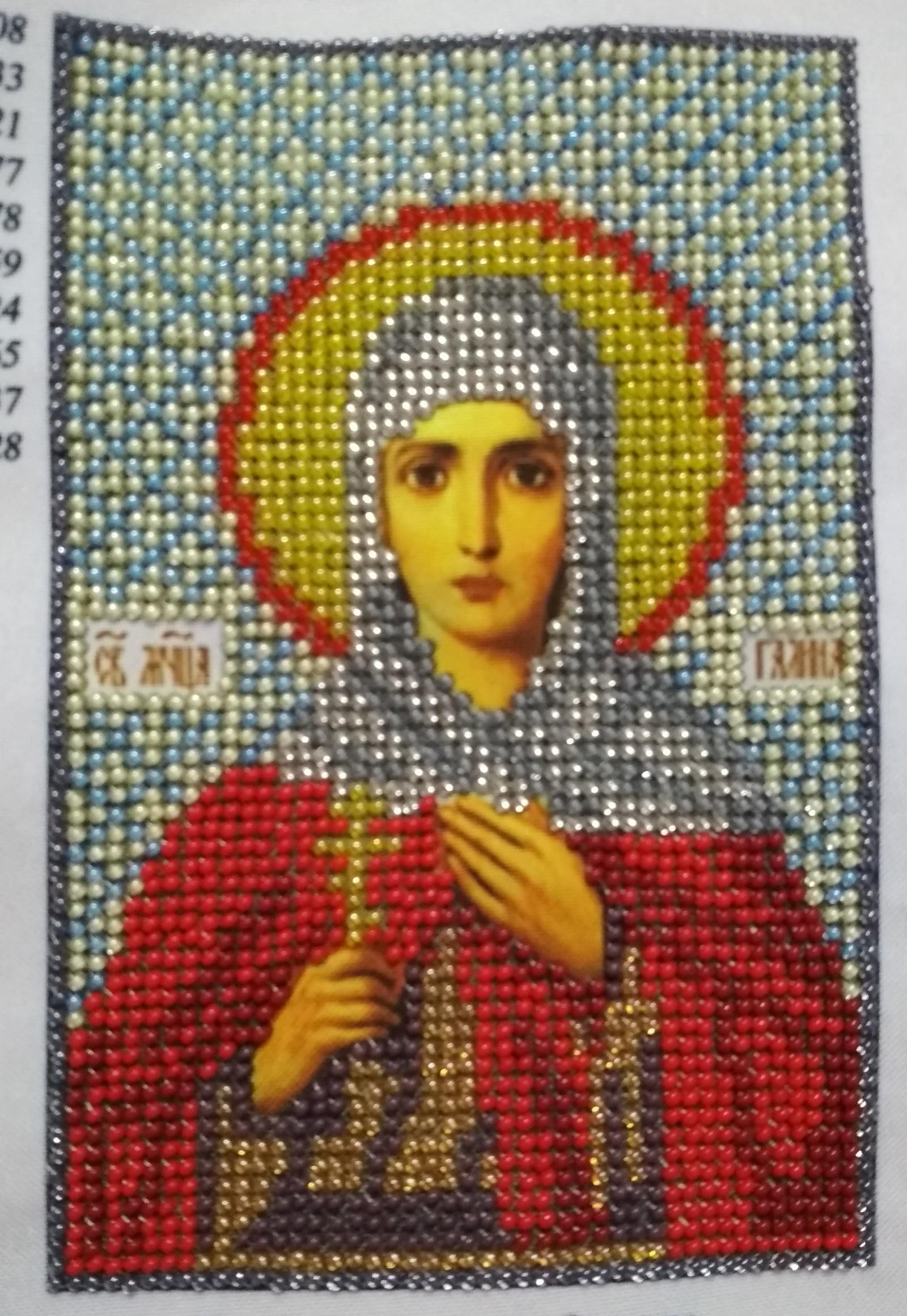 Вышивка бисером иконы своими руками фото 467