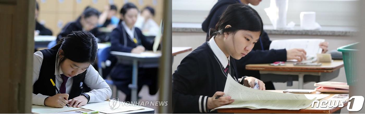 Экзамен Сунын в Южной Корее | Пикабу