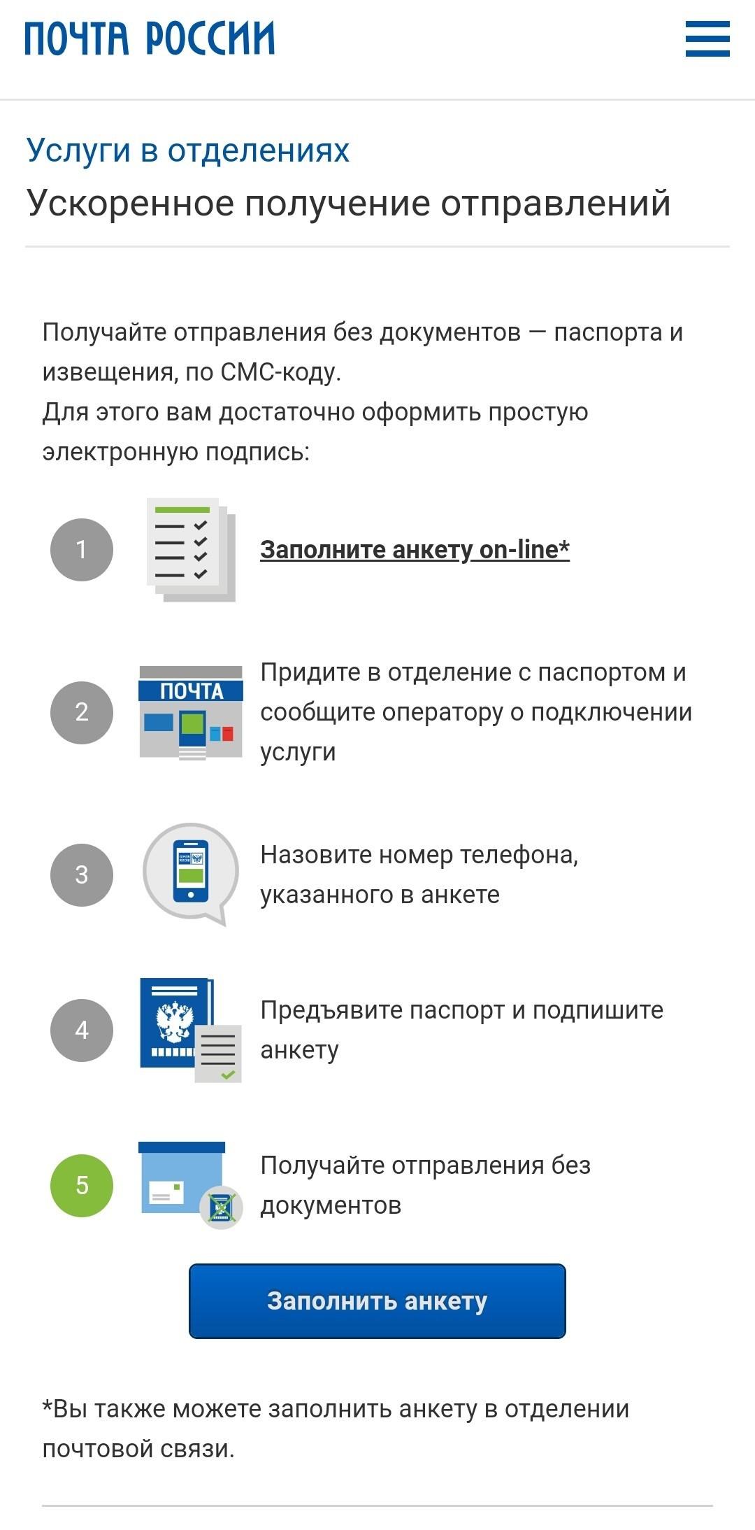 Где в москве почта россии проходит медкомиссию психиатра