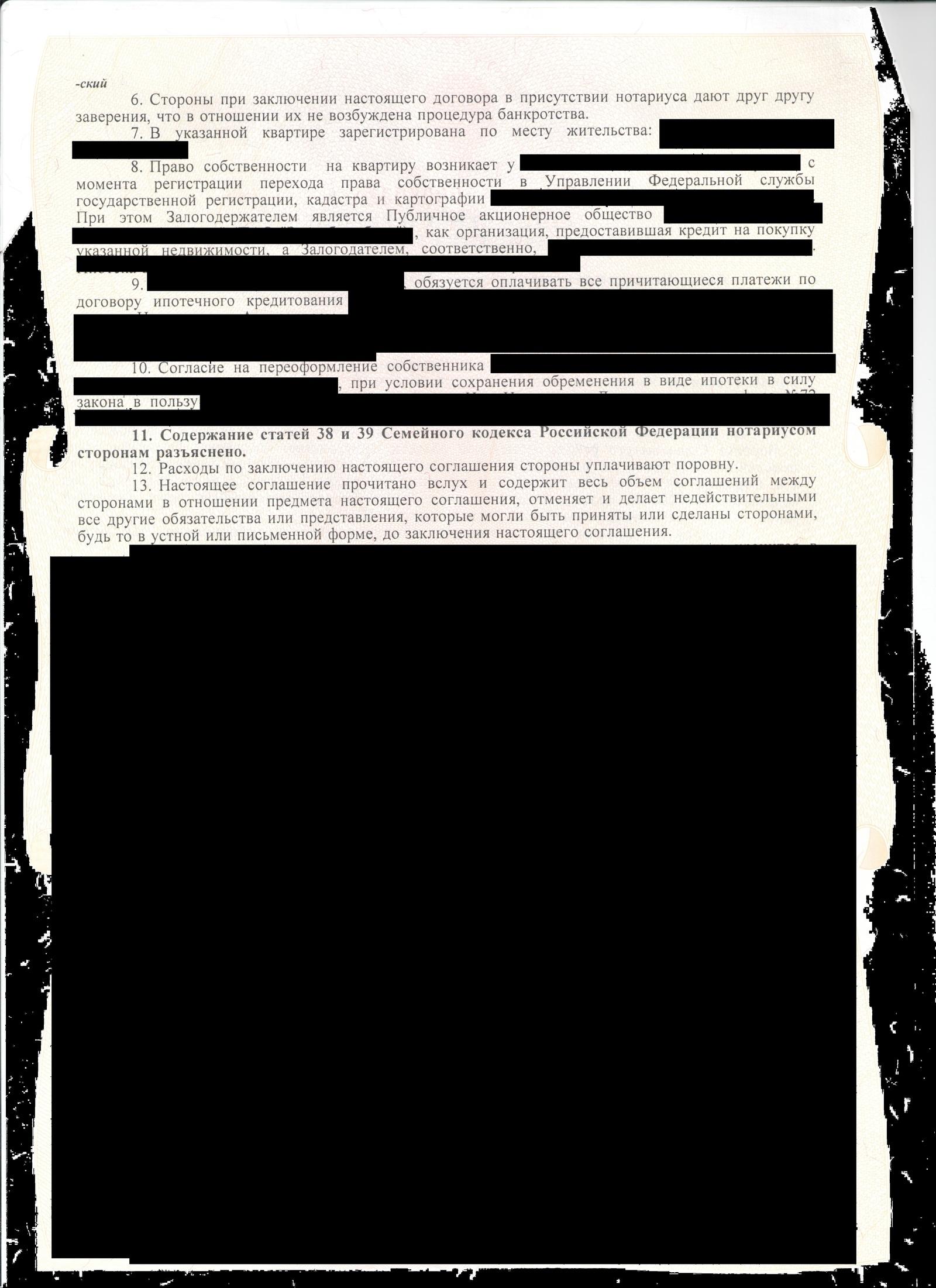 Пао сбербанк россии банкомат омск красный путь 5