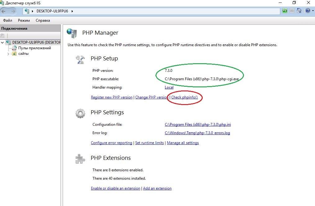 Хостинг сайтов на windows 7 ddos атаки на хостинг