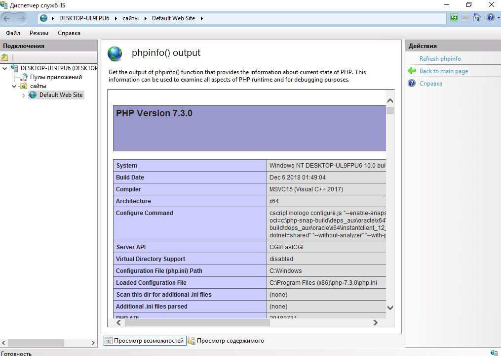 Хостинг сайтов на windows 7 домен хостинг движок