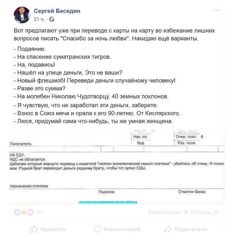 https://cs11.pikabu.ru/post_img/big/2018/12/10/5/1544423845141689799.jpg