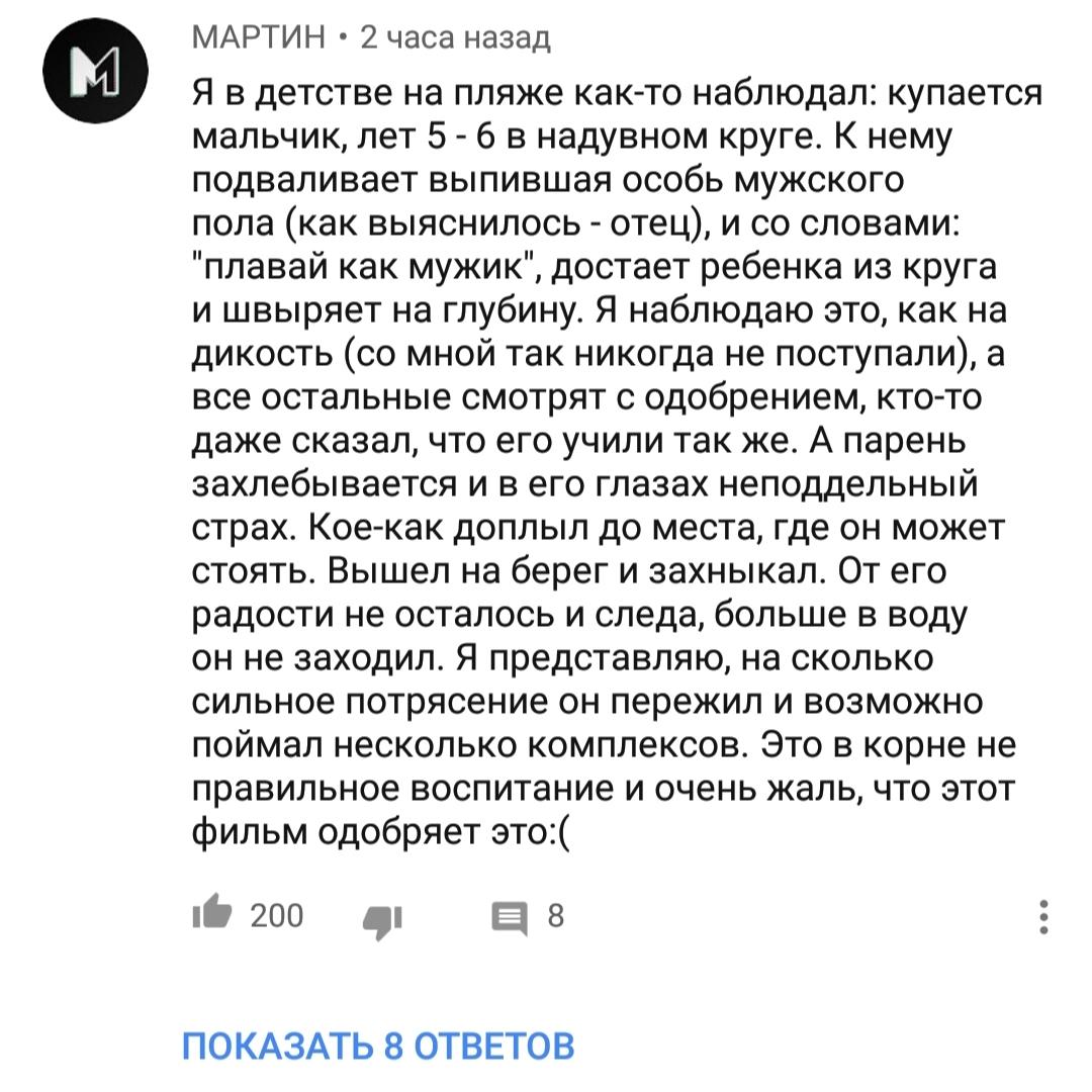 chem-napoit-zhenshinu-do-otruba-eroticheskie-doyarki-porno-foto