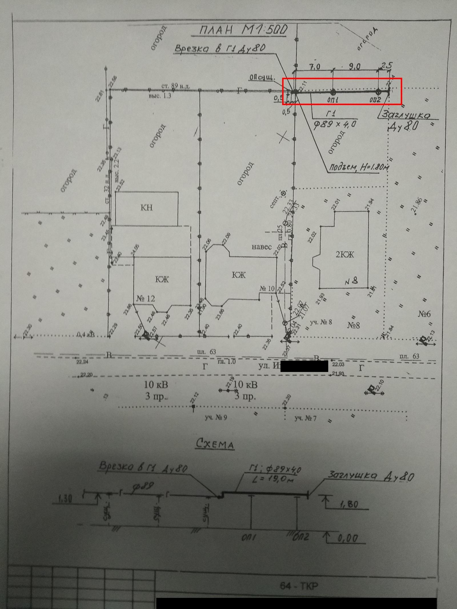 Стоимость подключения газа в москве к частному дому дом престарелых бийск фото