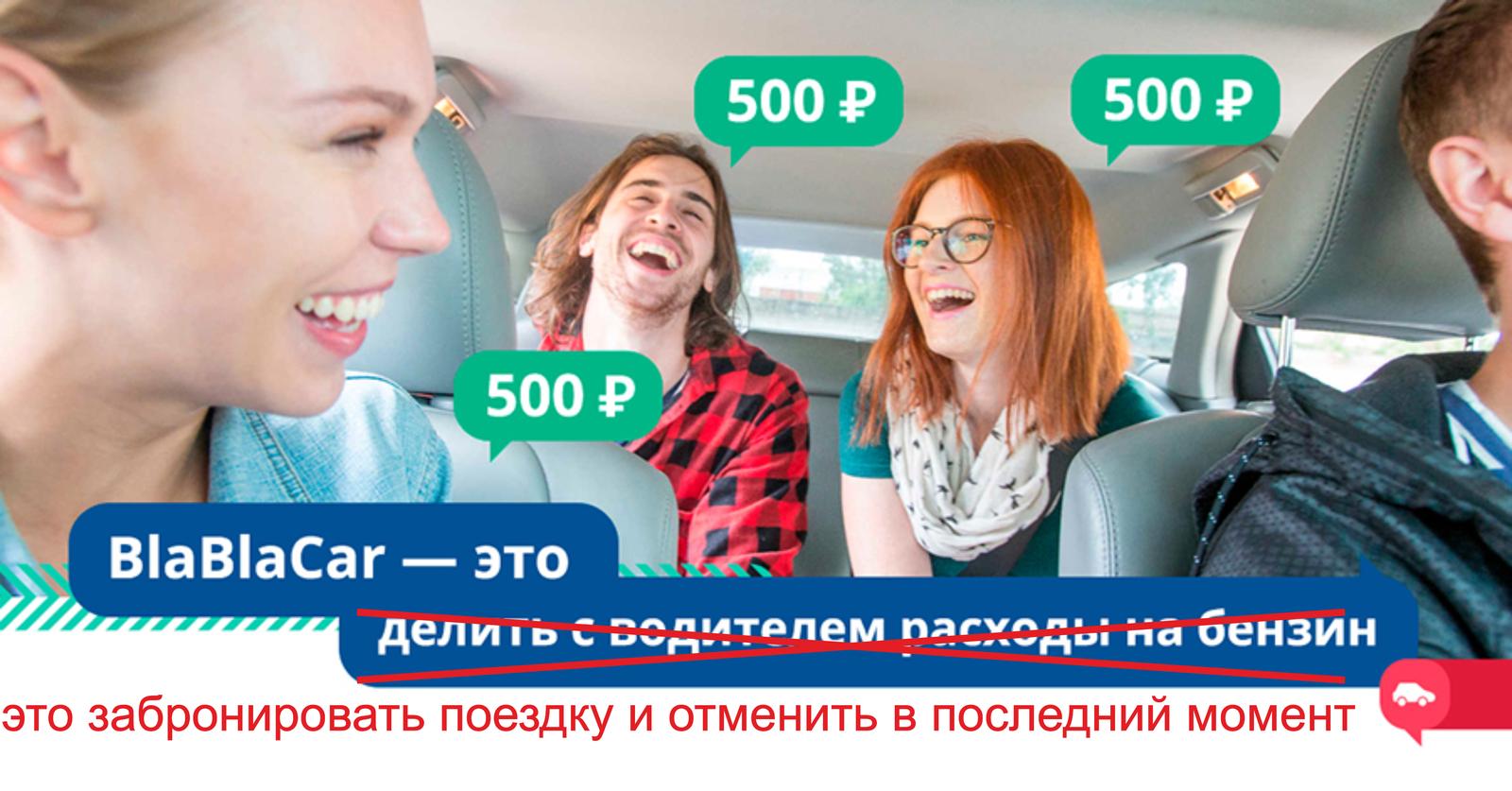 pravda-li-chto-taksisti-viebli-ochen-mnogih-zhenshin