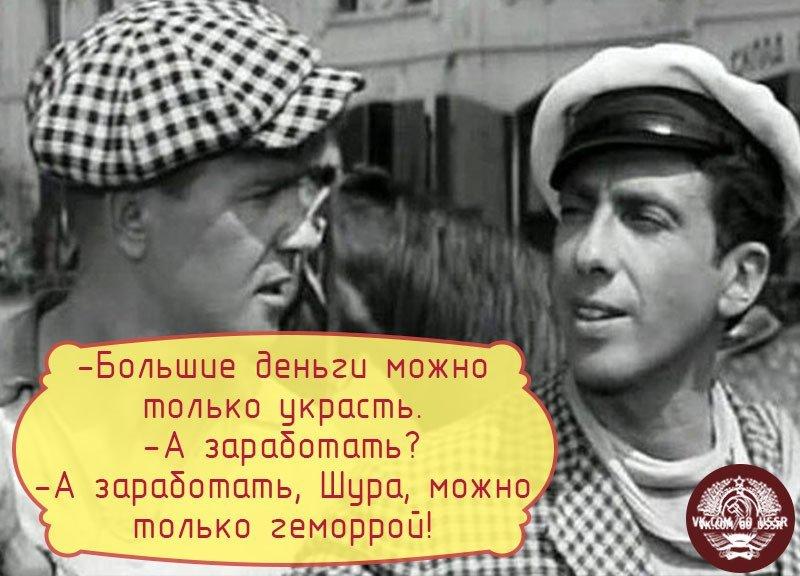 Понад 3 млн українців працює за кордоном на постійній основі, - Мінсоцполітики - Цензор.НЕТ 7830