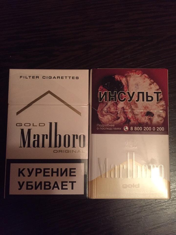 Сигареты мальборо без акциза купить спб жидкость для электронных сигарет купить в калуге