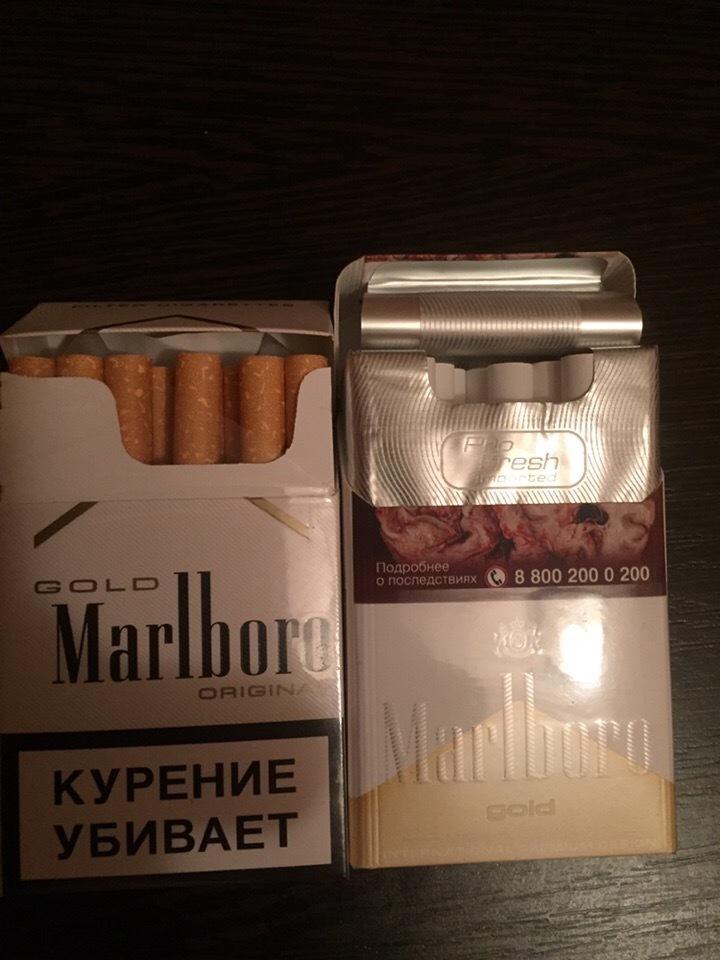Купить сигареты до 100 рублей в москве опт сигареты в россии