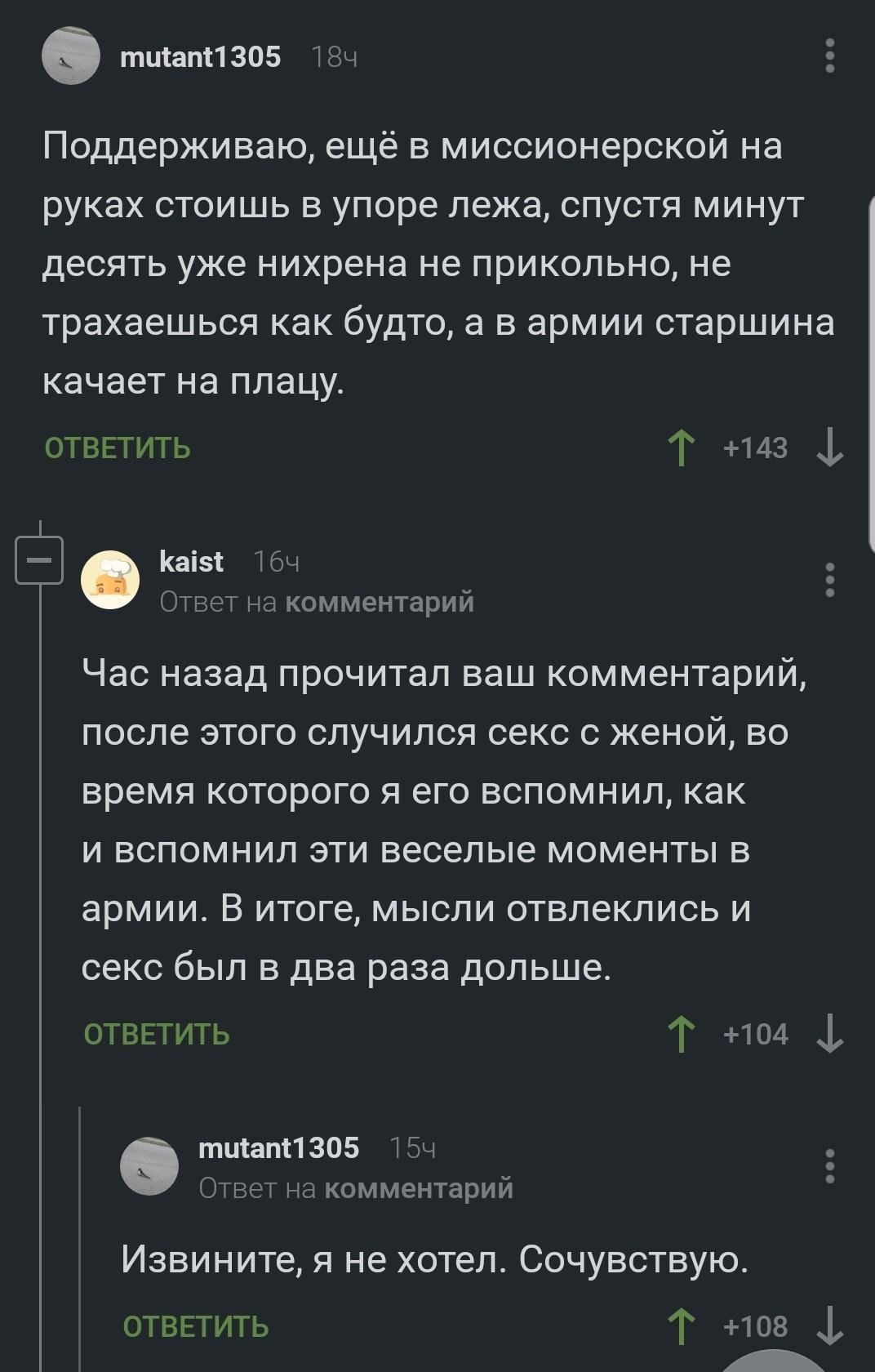 думаю, смотреть фильмы онлайн порно рунетки Классная тема, пишите