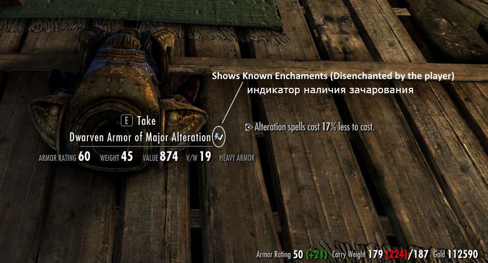 Моды для The Elder Scrolls V: Skyrim, которые стоит установить