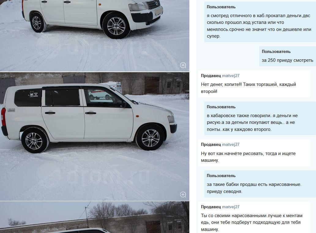 автосалон дэу матиз цены в москве