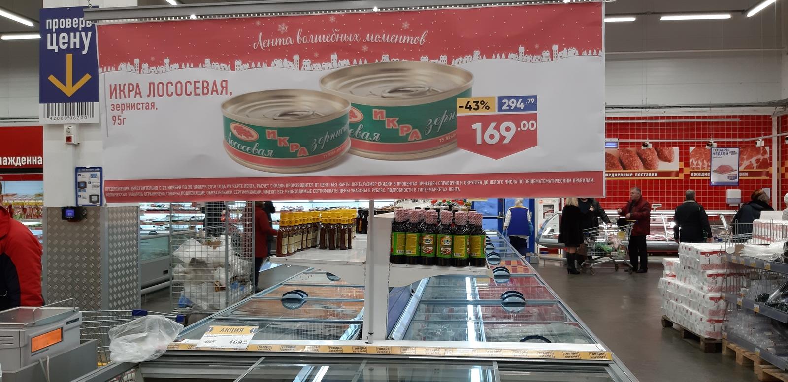 Купить сигареты в ленте новосибирск электронные сигареты купить в санкт петербурге доставка