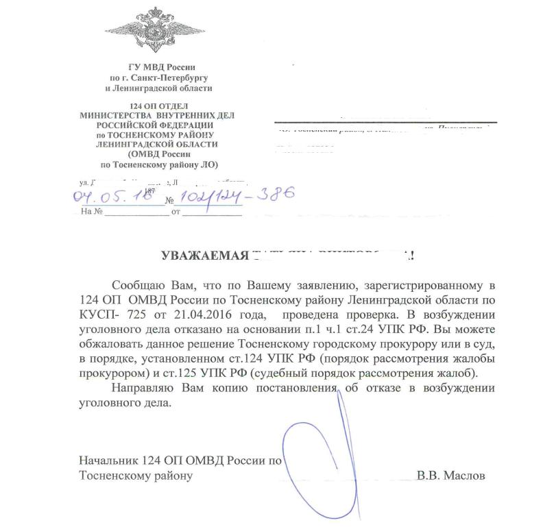 Оставить заявку на кредит россия