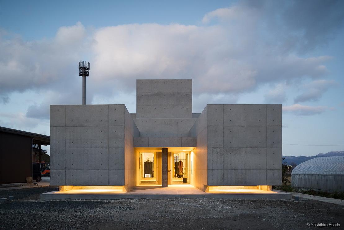 Япония бетон пропорции керамзитобетона блока
