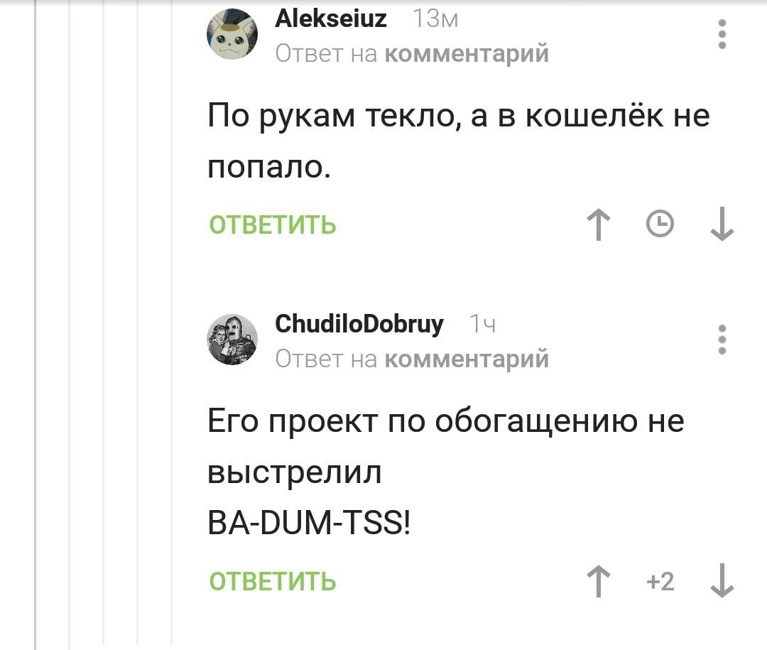 kak-obogashat-sperma-video-delala-minet-drugu-muzh-prisoedinilsya