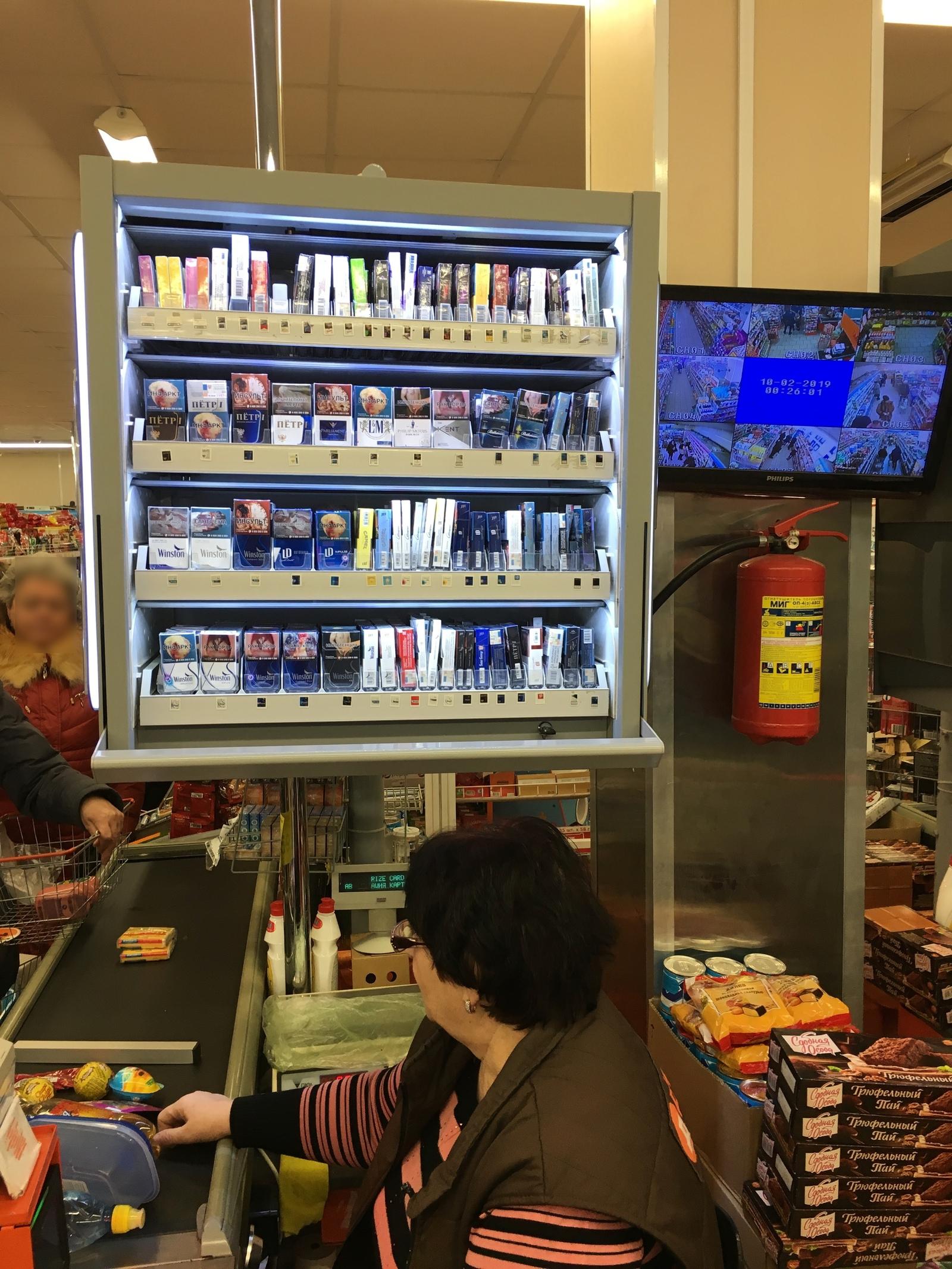 где можно купить сигареты в санкт петербурге магазин