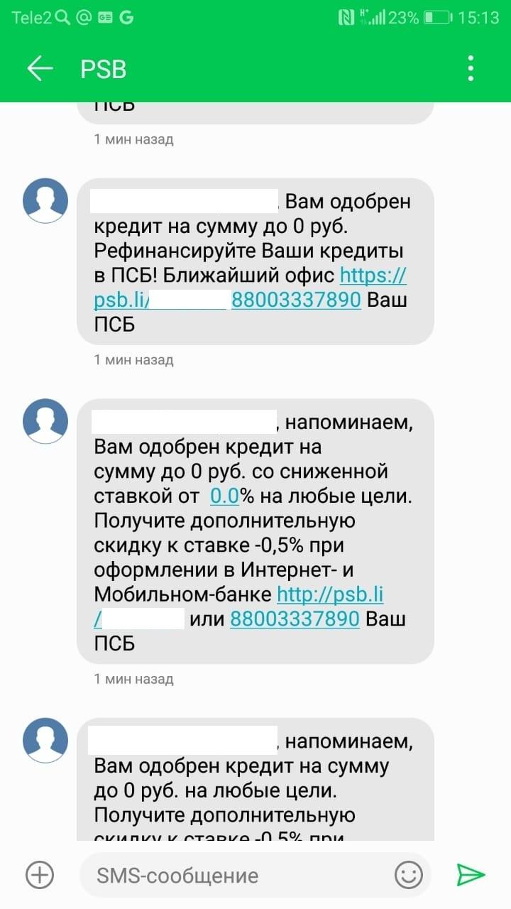 ближайший кредит банк кредит онлайн на длительный срок казахстан