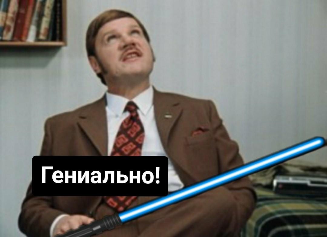 Фото пуговкина с надписью гениально