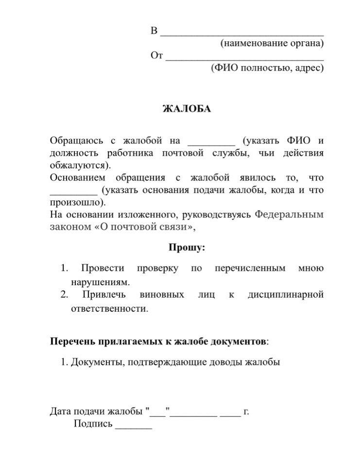 защита российского потребителя в таможенном союзе