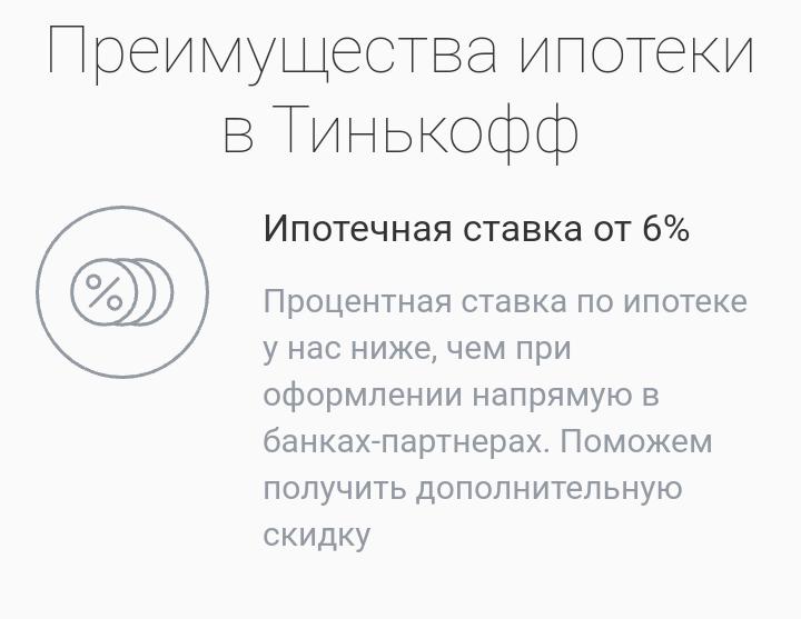Деньги в долг быстро vsemikrozaymy.ru